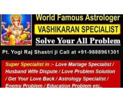 Get Ex Love Back By Vashikaran Mantra +91-9888961301