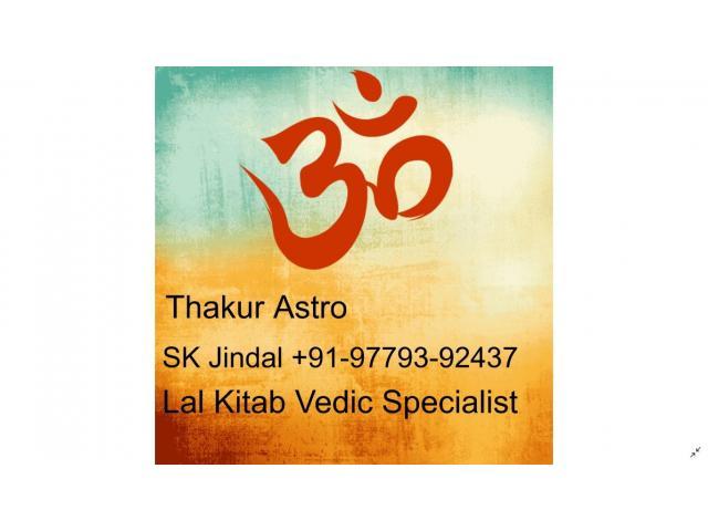 World Famous astrologer Lal Kitab SK Jindal+91-9779392437